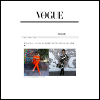 Vogue Japan Digital