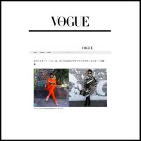 Vogue Japan Digital